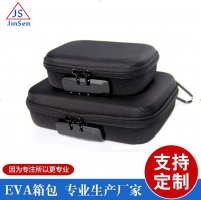 EVA盒,EVA盒定制生产厂家